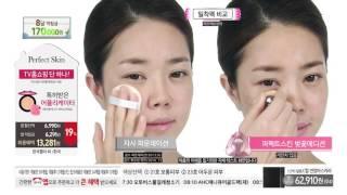 [홈앤쇼핑] 퍼팩트(파운데이션+마스카라)