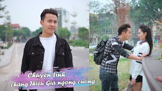 THE LIABLE OF GIANG CUONG | LOVE MOVIES SCHOOL