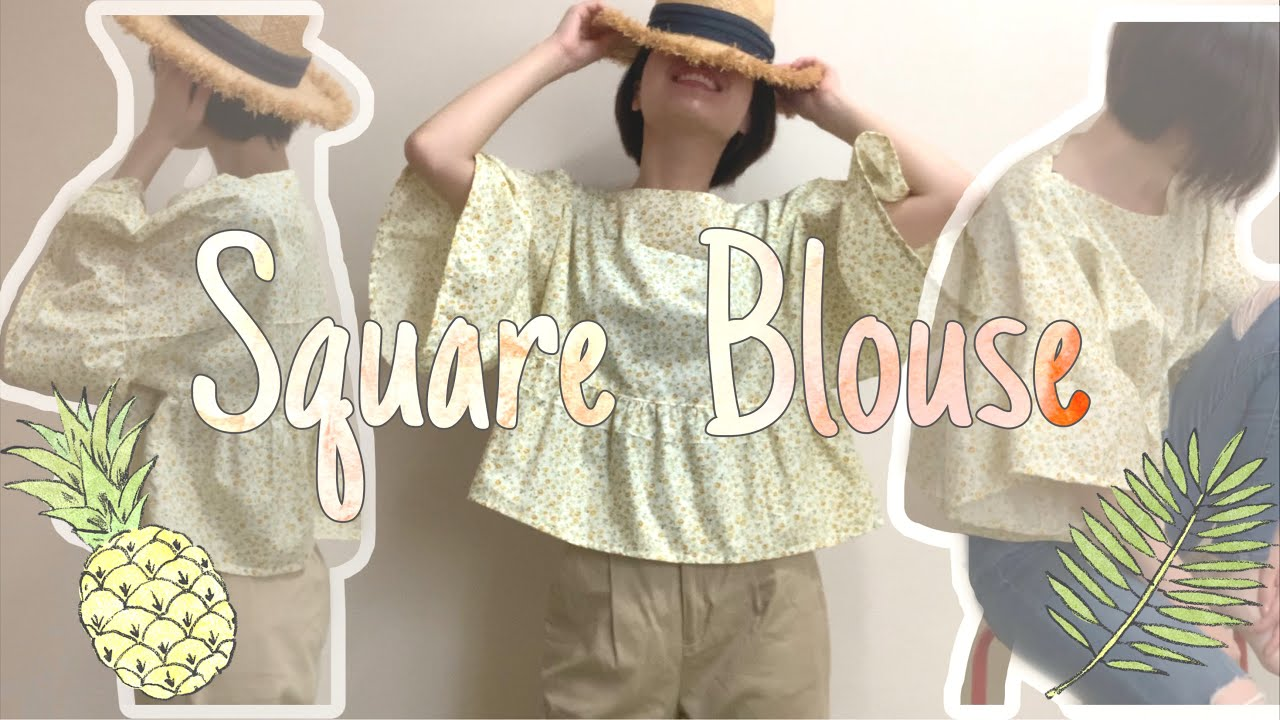 How to make a square blouse   Vol.031         スクエアブラウスの作り方
