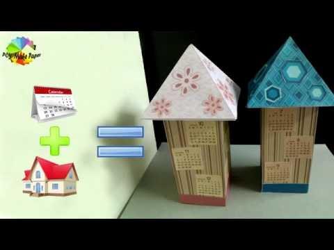 สอนทำปฏิทินรูปบ้าน ตอนรับปี 2560  Origami Calendar 2017