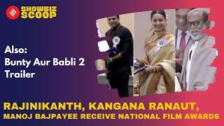 67th National Film Awards, Bunty Aur Babli 2 trailer, Eternals first reviews
