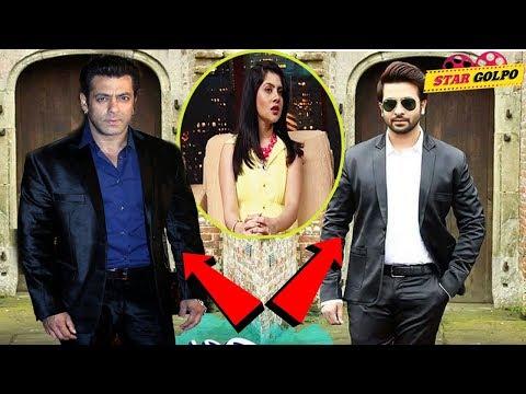 সালমান খানের সাথে শাকিব খানকে তুলনা করলেন পায়েল। Payel Sarkar compare Shakib with Salman  Star Golpo
