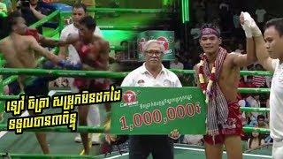 ឡៅ ចិត្ត្រា Lao Chetra Vs (Thai) Khumpichit, 16/September/2018, BayonTV Boxing