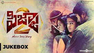 Pizza 2 Songs (Puriyaatha Puthir Telugu) | Vijay Sethupathi | Sam C.S | Ranjit Jeyakodi