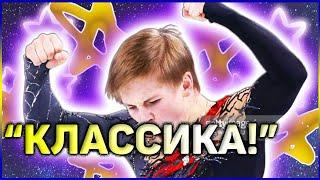 СЫРАЯ Михаил Коляда УПАЛ во время ПРОКАТА НОВОИ КП Новости фигурного катания 2021