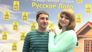 Столото | Отзывы реальных победителей Русского лото!(, 2016-10-26T15:56:55.000Z)