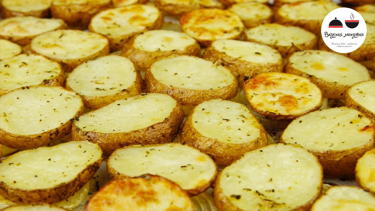 картошка с мясом в духовке рецепт без лука