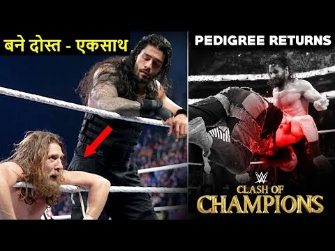 Pedigree RETURNS Why? Roman Reigns & Daniel Bryan TEAM REUNITE - Clash Of Champions 2019 Highlights