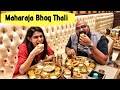 FOOD Review with a NUTRITIONIST - Maharaja Bhog Thali