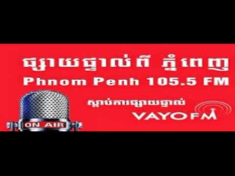 VAYO FM Radio News Archive   morning 13