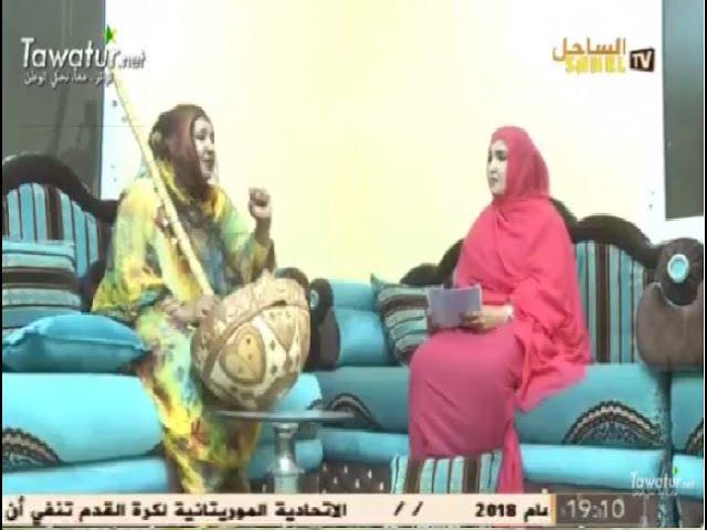 برنامج عن قرب مع الفنانة لبابة بنت الميداح – قناة الساحل