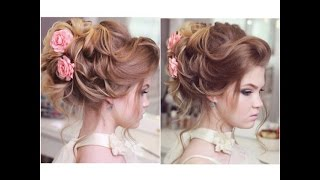Bridal Updo Wedding Hairstyle Prom Hairstyle Long Hair Anna Lina