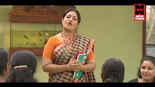 കുടുംബശ്രീ Comedy Skit | Malayalam Comedy Stage Show 2016 | Latest Malayalam Comedy Skits