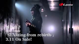 新谷良子「STARting -from rebirth-」Short ver.