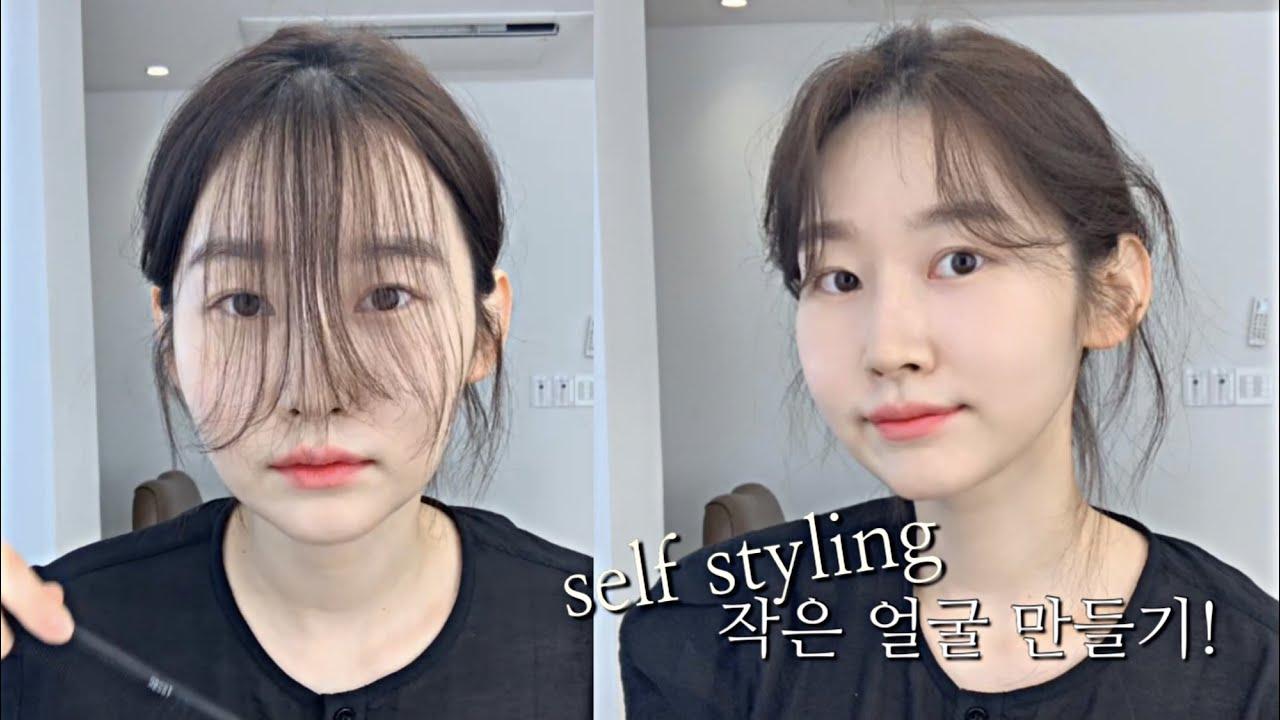 얼굴이 작아보이는 사이드뱅 커트,korean self styling cut/차홍아르더김단비