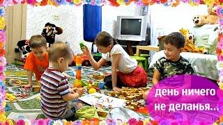 завтрак / яблочный пирог / Хуторянка / 21 февраля 2016