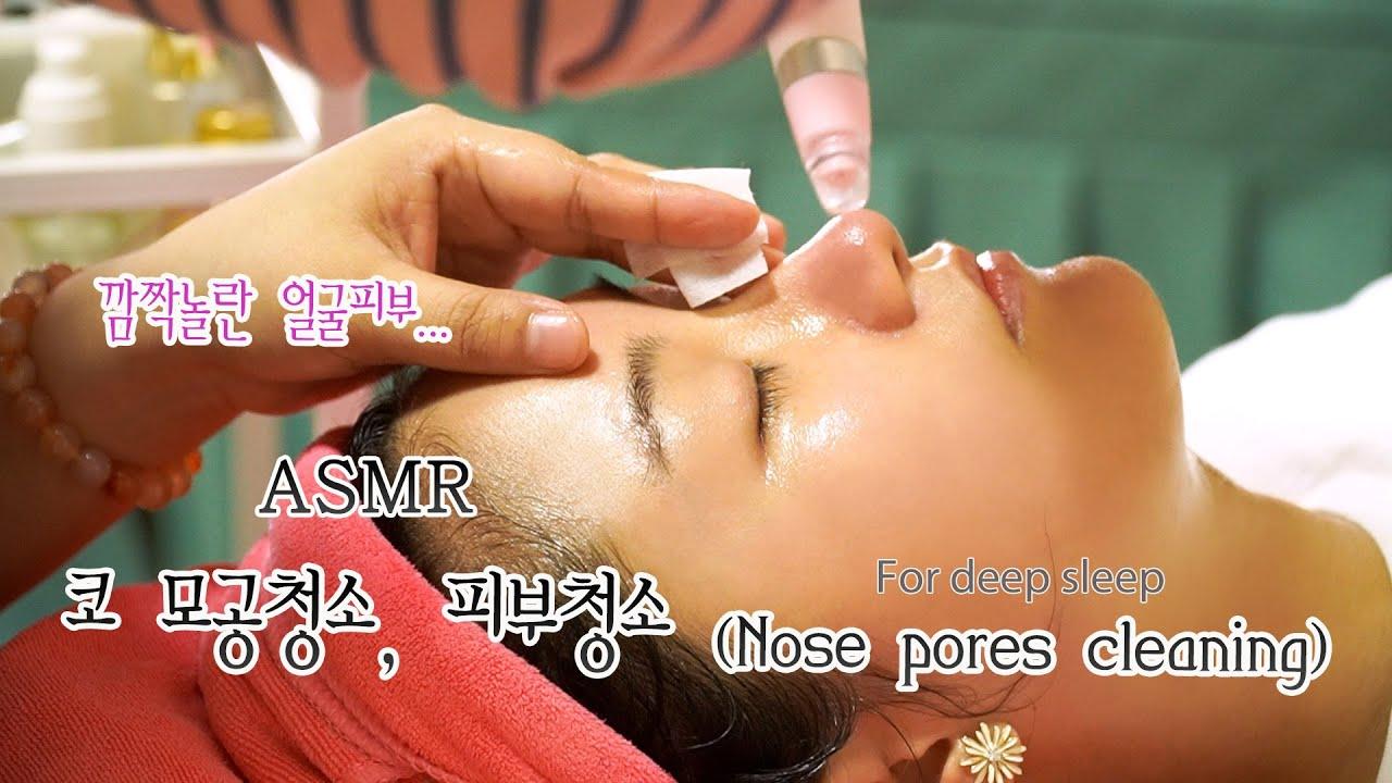깊은 숙면을 위한 ASMR / 코 모공청소 (Nose pores cleaning)