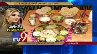 All you wanted to know about Ivanka Trump's Hyderabad visit! - TV9 thumbnail