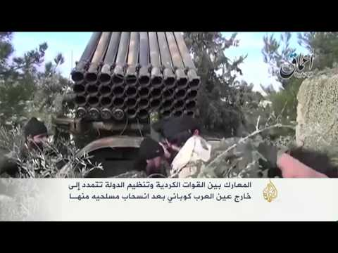 تمدد المعارك بين القوات الكردية وتنظيم الدولة بريف حلب