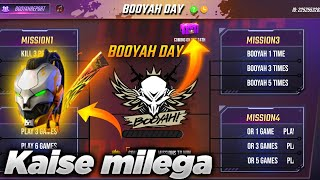HOW TO COMPETE BOOYAH QUEST   FREE FIRE NEW EVENT   NEW EVENT BOOYAH QUEST