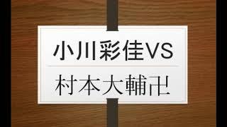 http://plaza.rakuten.co.jp/daimyouou/diary/201811060000 京都文教大...