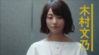 山下智久さん、木村文乃さん主演の恋愛ドラマ?! これを見て楽しみに待...