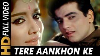 Teer Aankhon Ke | Mukesh | Gunahon Ka Devta 1967 Songs | Jeetendra, Rajshree