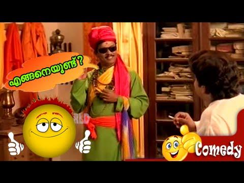 ദിലീപ്-ജഗദീഷ്-കോമഡി-സീൻ- -kalyana-sowgandhikam- -malayalam-comedy- -dileep-jagadish-comedy-scenes