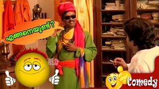 ദിലീപ് ജഗദീഷ് കോമഡി സീൻ | Kalyana Sowgandhikam | Malayalam Comedy | Dileep Jagadish Comedy Scenes