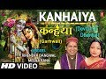 Kanhaiya I Garhwali Krishna Bhajan I VIRENDER DANGWAL,MEENA RANA I Full HD Video I Devton Ki Dhunyal
