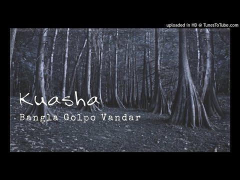 Kuasha by ABC Radio 89.2 FM - 17th february 2014 (Episode 43)