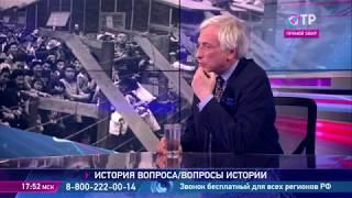 Леонид Млечин: Берия - чудовищный преступник, но амнистия имела большое значение для страны
