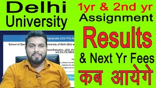 du sol assignment ka result kab aayega |Next Yr Fees Submit कब आयेगे | SOL Result Update| Skynet ica