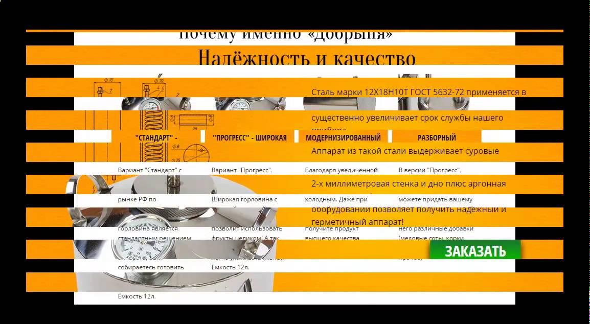Бармалей Самогонный аппарат http://barmaley.spb.ru/ - YouTube
