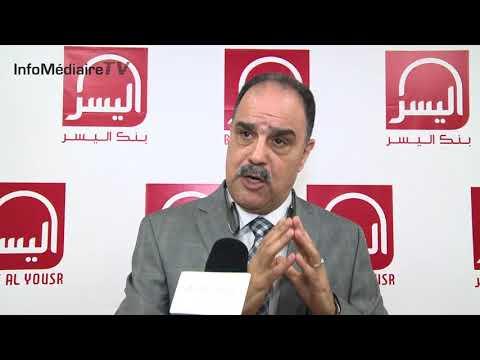 Infomédiaire TV : Inauguration d'une nouvelle agence Bank Al Yousr à Casablanca