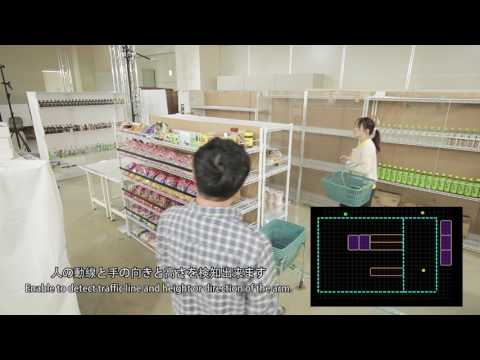 3D LiDar (TOF)_ Human Tracking within retail stores_ 店舗内での動線追跡