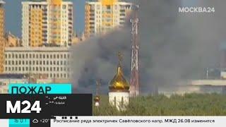 В Королеве горит крыша промышленного здания - Москва 24
