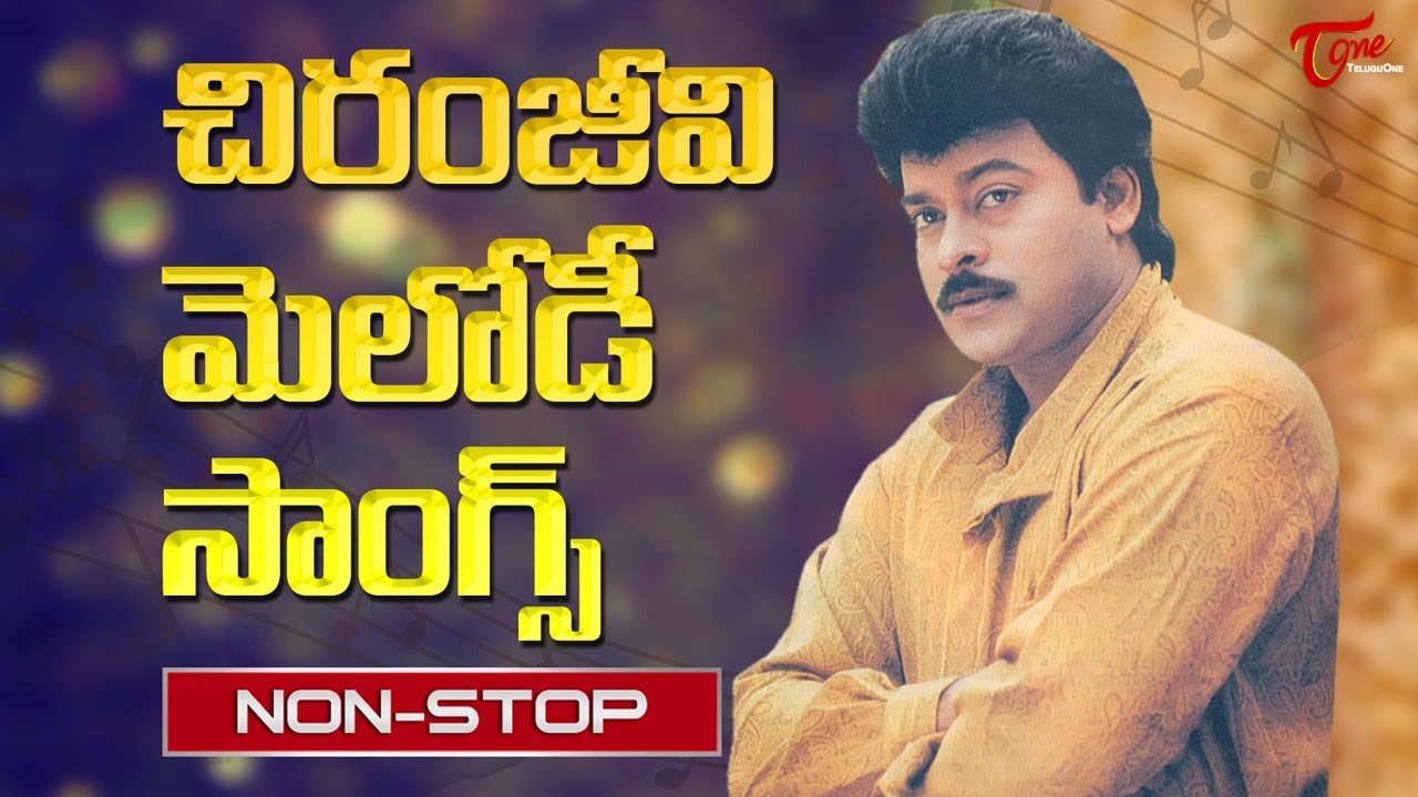 Chiranjeevi best movies list Hits of Megastar