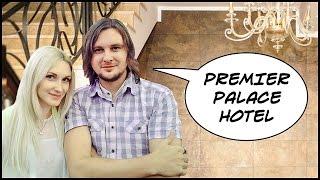 PREMIER PALACE HOTEL. Обзор Одного Из Лучших Отелей Киева! #1(, 2015-06-05T13:51:31.000Z)