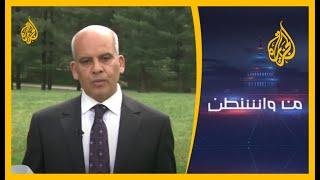 من واشنطن- هل حسمت واشنطن موقفها من الصراع في ليبيا؟
