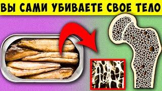 11 продуктов богатых Кальцием которые Вы должны есть Ежедневно Чем грозит здоровью Дефицит
