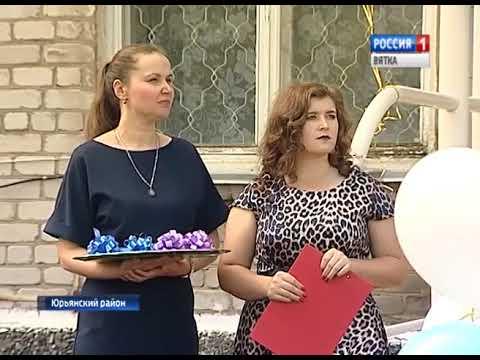 «Россия 1», ГТРК «Вятка», Расселение аварийного жилья в поселке Юрья