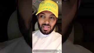 ابو دانه القحطاني يزور ابو جمال في بيته