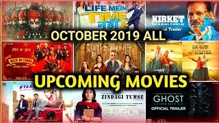 Upcoming Bollywood Movies | October Month All Upcoming Movie List । Upcoming Movies 2019