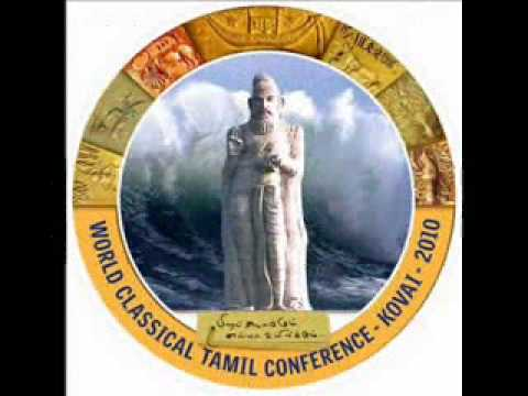 World No Classical Tamil Language Th Conference At Tamil Nadu - No 1 language in world