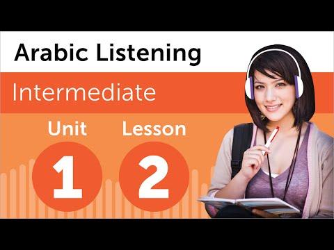 Learn Arabic - Arabic Listening Practice - Reserving a Room in Arabic