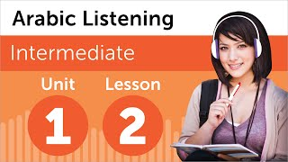 Learn Arabic - Arabic Listening Practice - Reserving a Room in Arabic