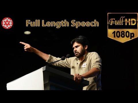 Pawan Kalyan Full Length Revolutionary Speech HD - Jana Sena Party Launch - Speech Live