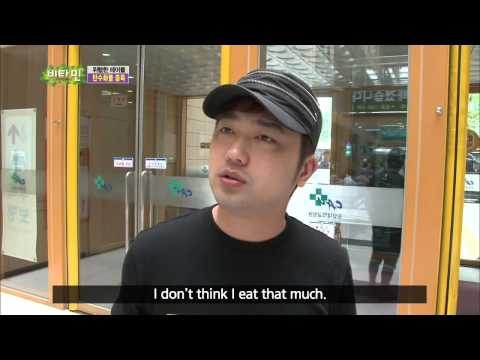 Vitamin | 비타민 - Enemy of Diets : Carbohydrate Addiction  (2013.08.25)