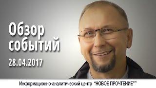 Что объединяет Москву, хрущевки, Путина, Кадырова, систему Платон и Гумилёва #147